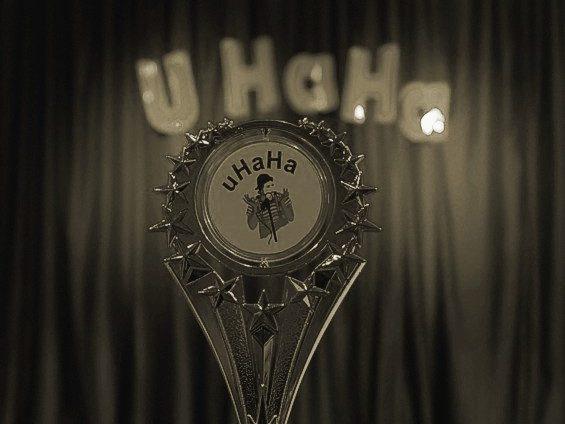 IV Otwarty Przegląd Amatorskich Form Kabaretowych – uHaHa 2014